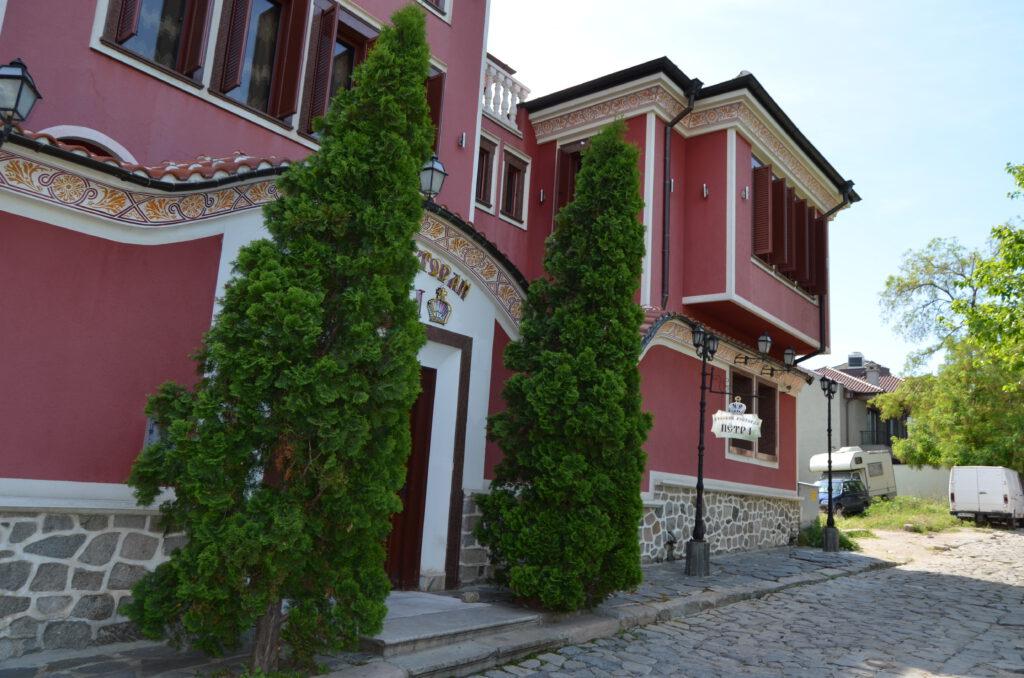 Bulgaristan Vize , Bulgaristan Vizesi , Bulgaristan Vize İşlemleri
